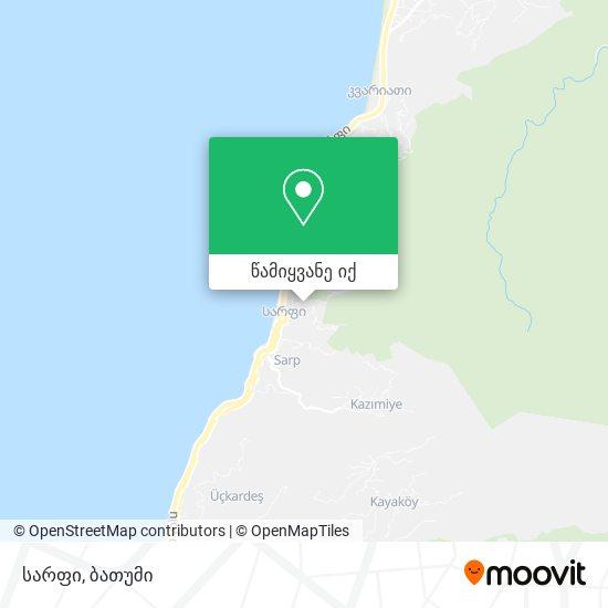 სარფი რუკა