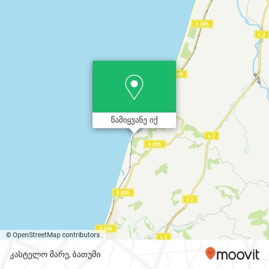 კასტელო მარე რუკა