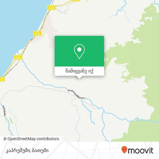 კაპრეშუმი რუკა