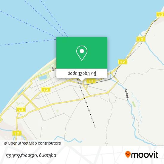ლეოგრანდი რუკა