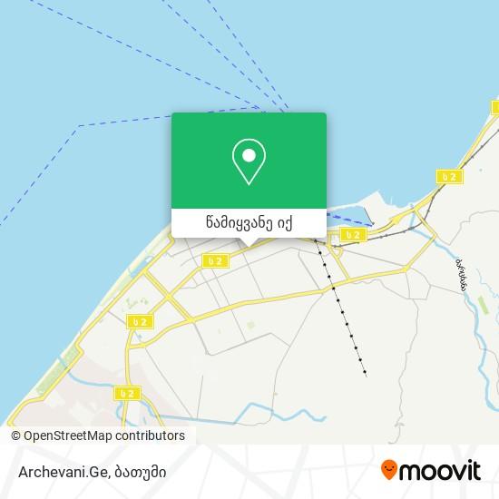 Archevani.Ge რუკა