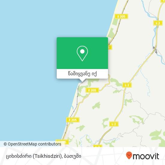 ციხისძირი (Tsikhisdziri) რუკა