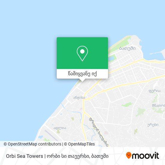 Orbi Sea Towers | ორბი სი თაუერსი რუკა
