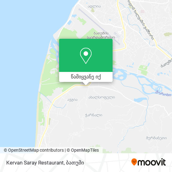 Kervan Saray Restaurant რუკა