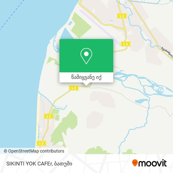 SIKINTI YOK CAFEr რუკა
