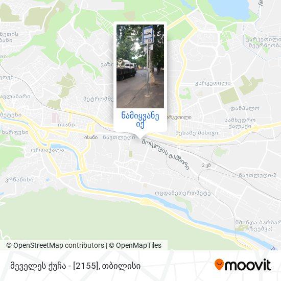 მეველეს ქუჩა - [2155] რუკა