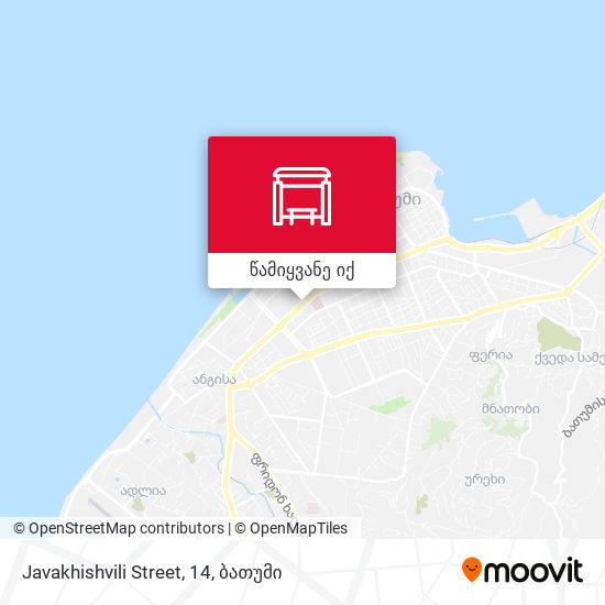 Javakhishvili Street, 14 რუკა