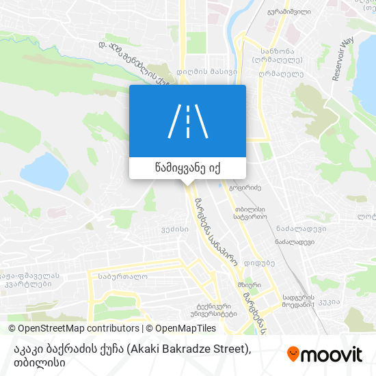 აკაკი ბაქრაძის ქუჩა (Akaki Bakradze Street) რუკა