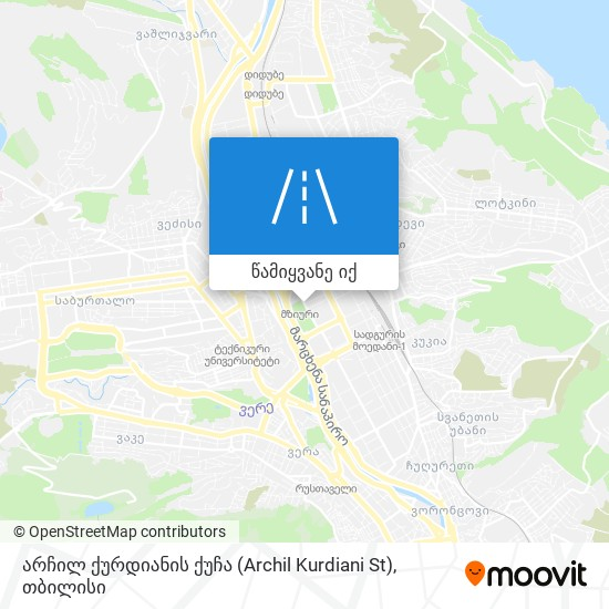 არჩილ ქურდიანის ქუჩა (Archil Kurdiani St) რუკა