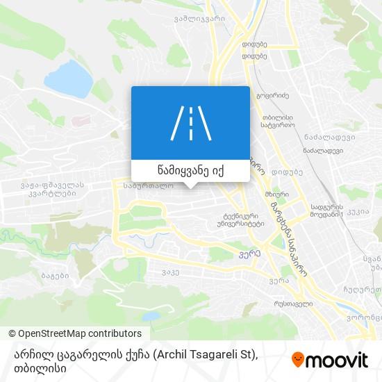 არჩილ ცაგარელის ქუჩა (Archil Tsagareli St) რუკა