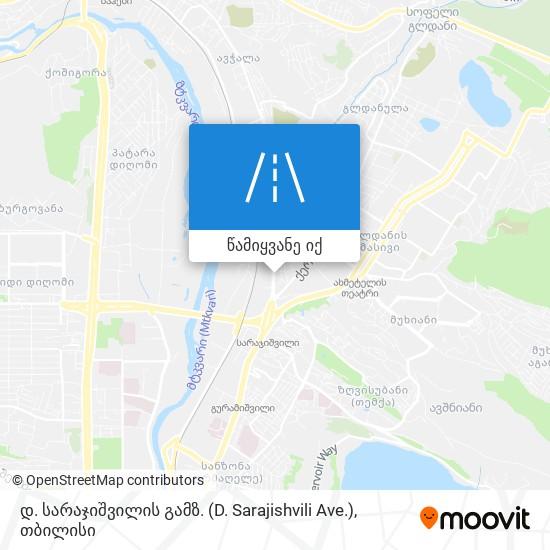 დ. სარაჯიშვილის გამზ. (D. Sarajishvili Ave.) რუკა