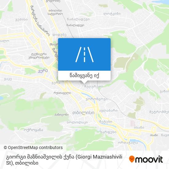გიორგი მაზნიაშვილის ქუჩა (Giorgi Mazniashivili St) რუკა