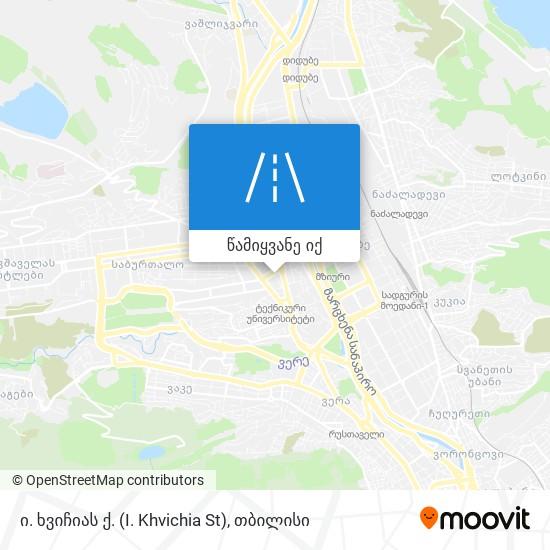 ი. ხვიჩიას ქ. (I. Khvichia St) რუკა