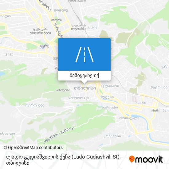 ლადო გუდიაშვილის ქუჩა (Lado Gudiashvili St) რუკა