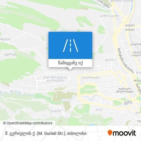 მ. გურიელის ქ. (M. Gurieli Str.) რუკა