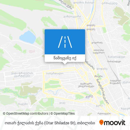 ოთარ ჭილაძის ქუჩა (Otar Shiladze St) რუკა