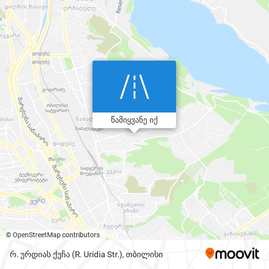 რ. ურდიას ქუჩა (R. Uridia Str.) რუკა