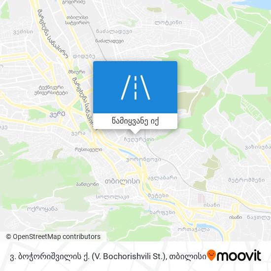 ვ. ბოჭორიშვილის ქ. (V. Bochorishvili St.) რუკა