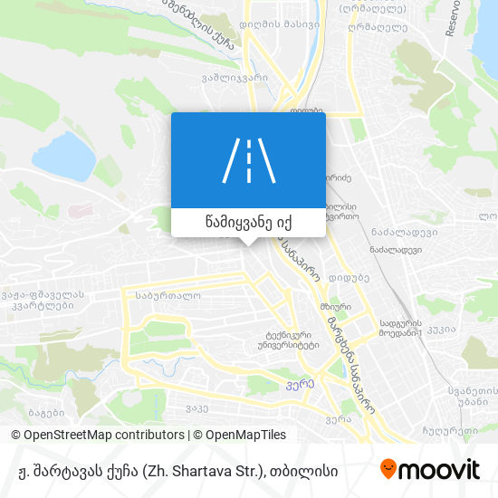 ჟ. შარტავას ქუჩა (Zh. Shartava Str.) რუკა