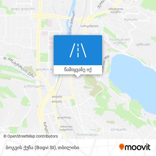 ბოგვის ქუჩა (Bogvi St) რუკა