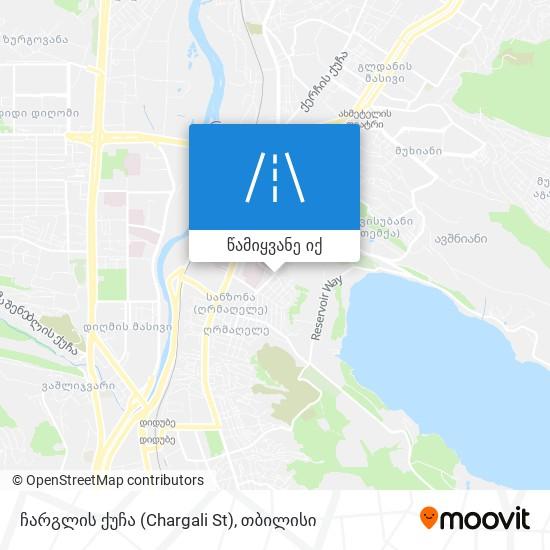 ჩარგლის ქუჩა (Chargali St) რუკა