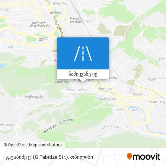 გ.ტაბიძე ქ. (G.Tabidze Str.) რუკა