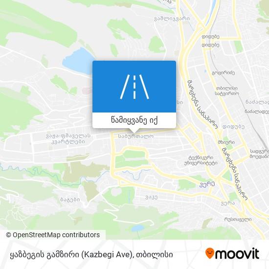 ყაზბეგის გამზირი (Kazbegi Ave) რუკა