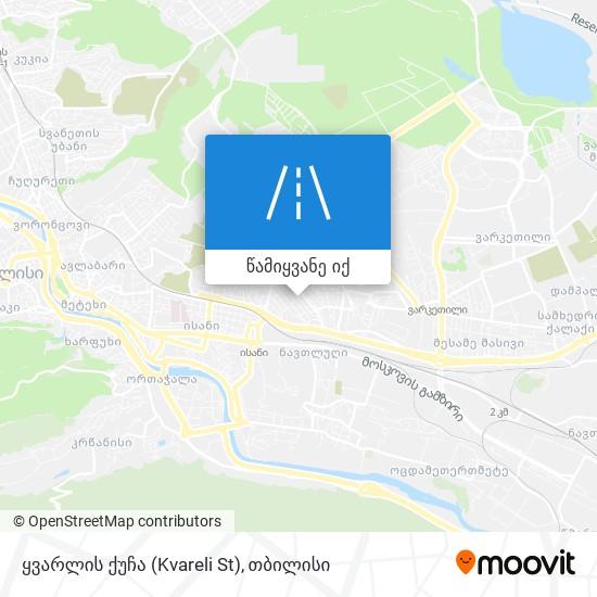 ყვარლის ქუჩა (Kvareli St) რუკა
