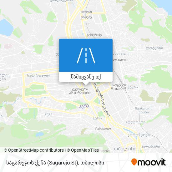 საგარეჯოს ქუჩა (Sagarejo St) რუკა