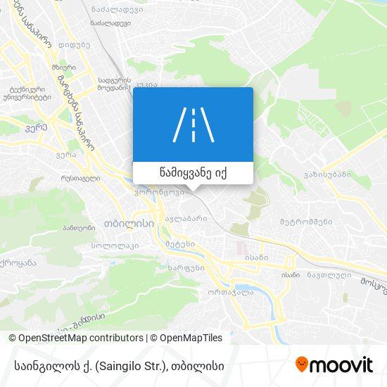 საინგილოს ქ. (Saingilo Str.) რუკა