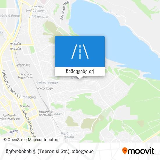 წერონისის ქ. (Tseronisi Str.) რუკა