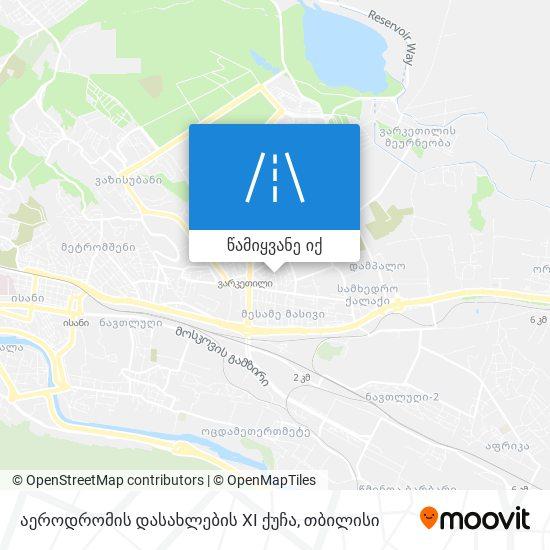 აეროდრომის დასახლების XI ქუჩა რუკა