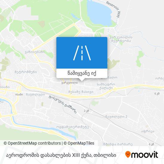 აეროდრომის დასახლების XIII ქუჩა რუკა