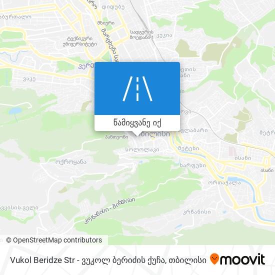 Vukol Beridze Str - ვუკოლ ბერიძის ქუჩა რუკა