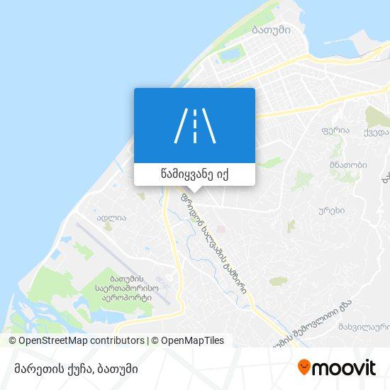მარეთის ქუჩა რუკა