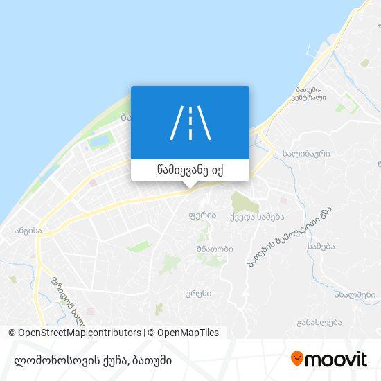 ლომონოსოვის ქუჩა რუკა