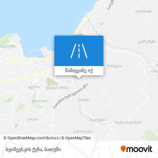 სვიშევსკის ქუჩა რუკა