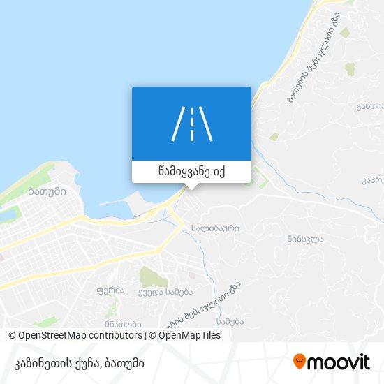 კაზინეთის ქუჩა რუკა