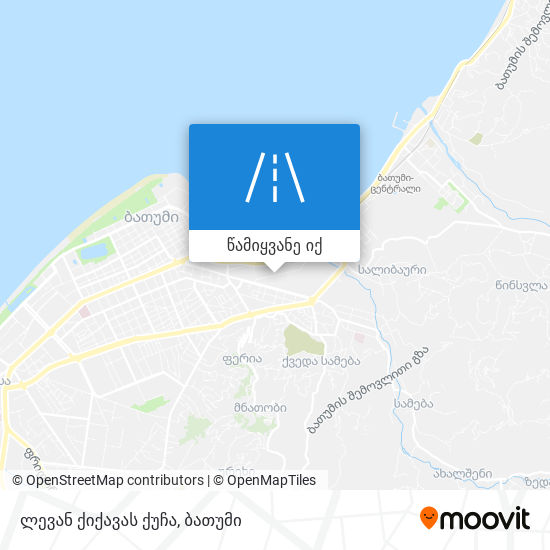 ლევან ქიქავას ქუჩა რუკა