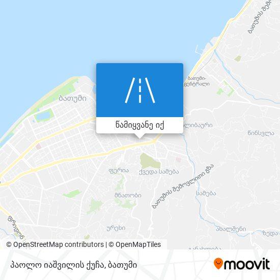 პაოლო იაშვილის  ქუჩა რუკა