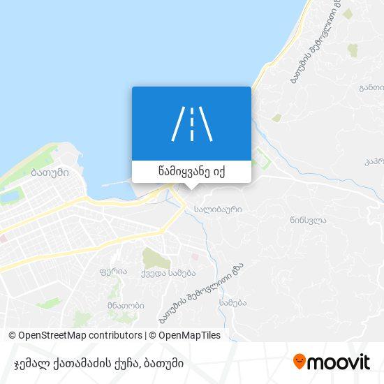 ჯემალ ქათამაძის ქუჩა რუკა