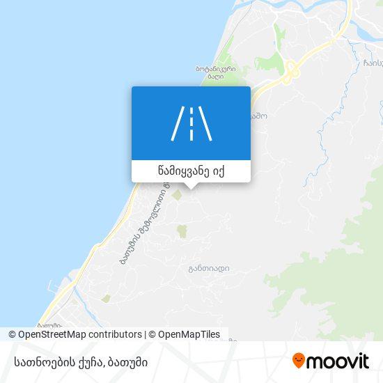 სათნოების ქუჩა რუკა