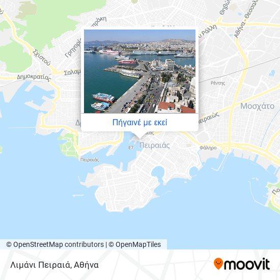 Λιμάνι Πειραιά χάρτης