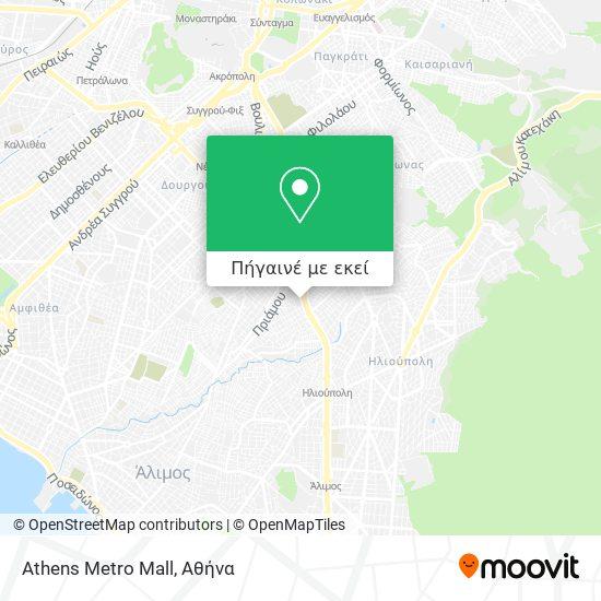 Athens Metro Mall χάρτης