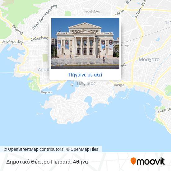 Δημοτικό Θέατρο Πειραιά χάρτης