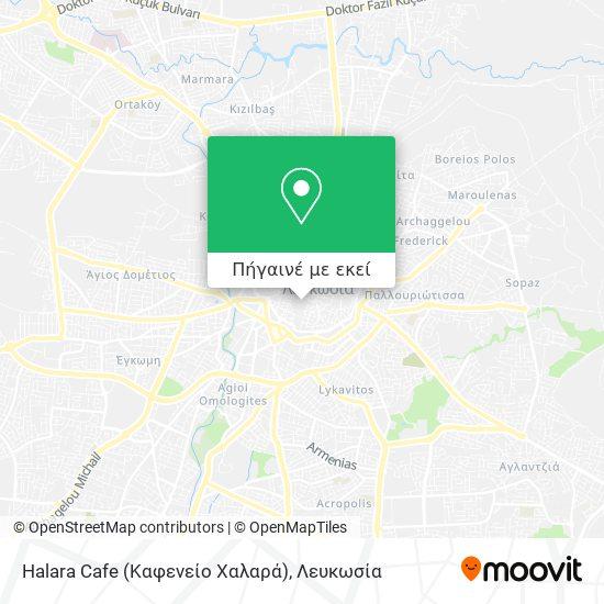 Halara Cafe (Καφενείο Χαλαρά) χάρτης