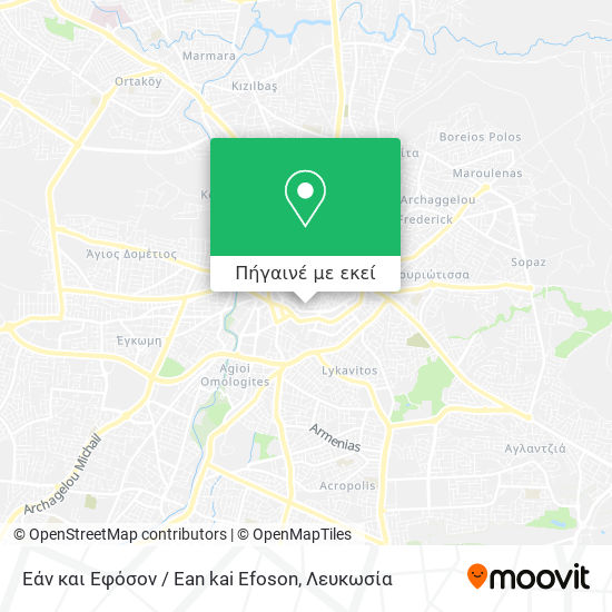 Εάν και Εφόσον / Ean kai Efoson χάρτης