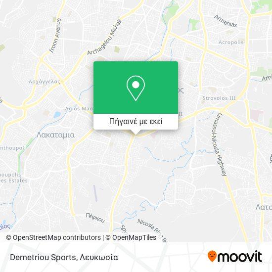 Demetriou Sports χάρτης