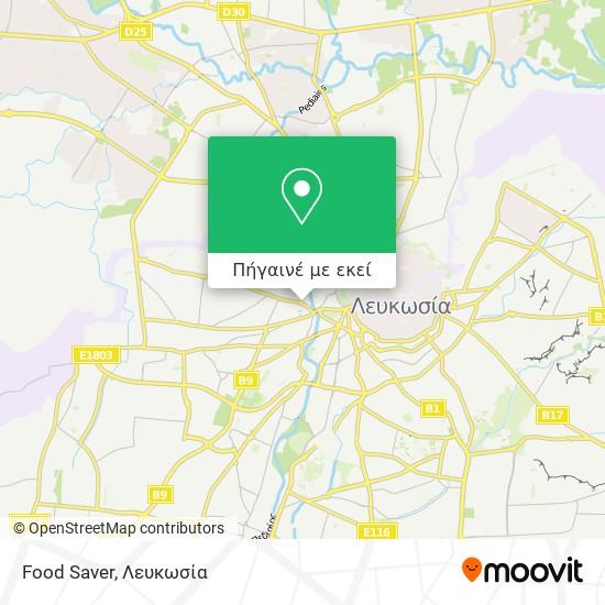 Food Saver χάρτης