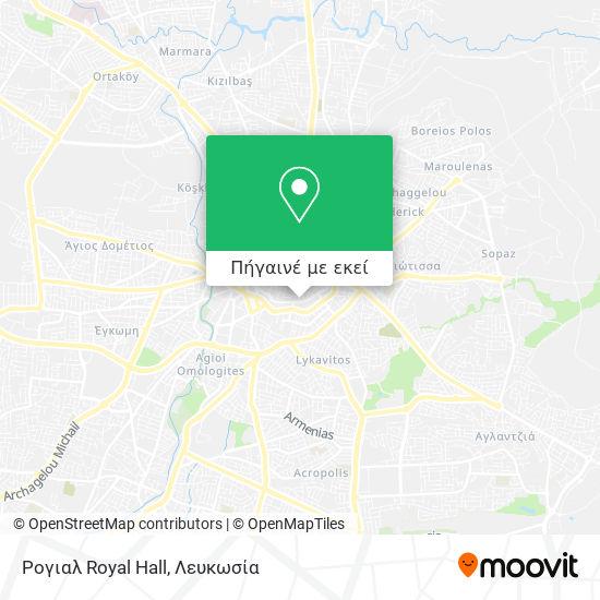 Ρογιαλ Royal Hall χάρτης